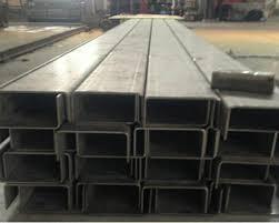 thép U mạ kẽm được sản xuất với nhiều những kích thước khác nhau để phù hợp với từng công trình